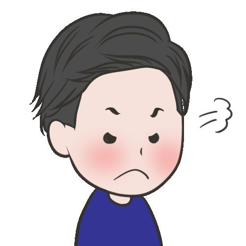 宮崎 文夫 容疑 者 出身 大学