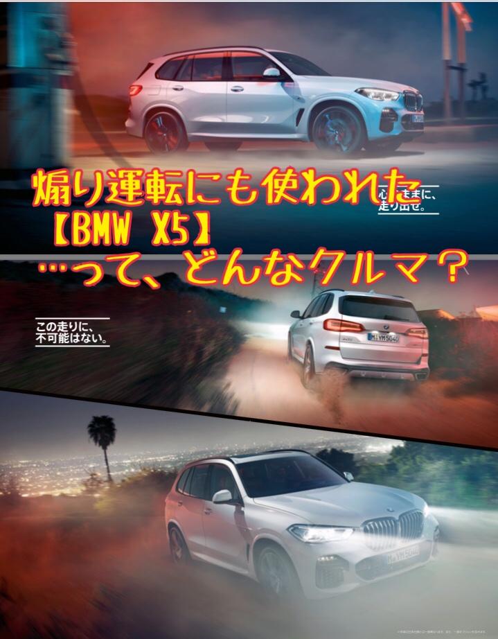 宮崎 煽り 運転